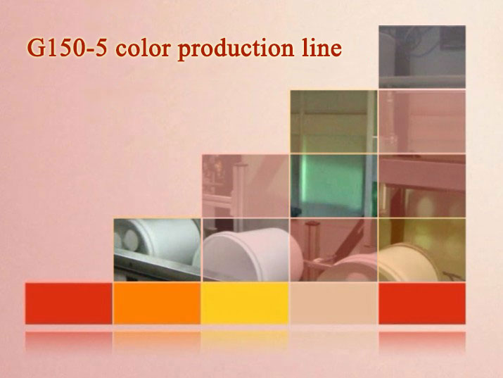G150-5 color production line