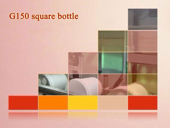 G150 square bottle